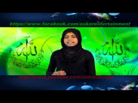 askar entertainment. muslim devotional song malayalam mappila album song ahdavante...