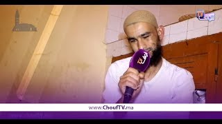 بالفيديو:مغربي يبكي بدموع الألم ..دخلت الحبس ظلما بعدما توفاو والديا و منين خرجت عشت التشرد ..للمساعدة | حالة خاصة