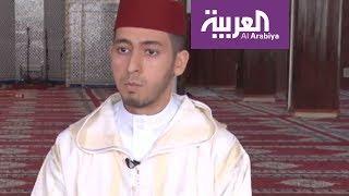 روبورتاج عن القارئ المغربي حمزة ورّاش | قنوات أخرى