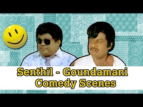 Senthil Goundamani Comedy - 42 - Tamil Movie Best Comedy Scenes