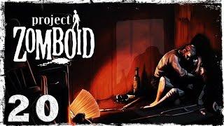 [Coop] Project Zomboid. #20: И мир погрузился во мрак...