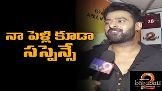Baahubali 2 Pre-Release - Prabhas reacts father's complime..