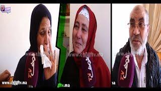 فيديو صادم ومؤثر في قلب منزل المشجع ياسين اللي مات في فاجعة مراكش...شوفو شنو وقع للعائلة ديالو ( أحداث مأساوية) |