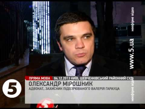 Порошенко захищає побитих активістів на Банковій