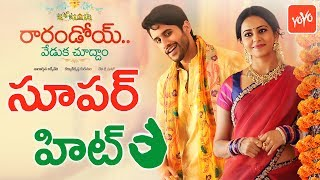 Another super hit for Naga Chaitanya; Raarandoi Veduka Chu..