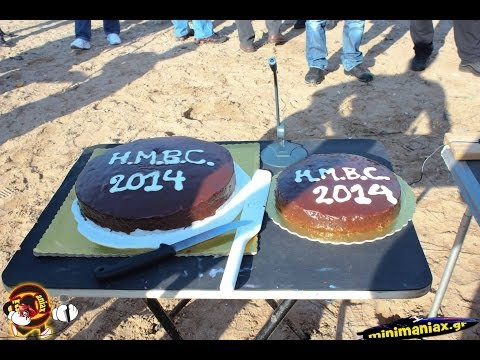 Hellenic Model Boat Championship Cut Cake Event 2014