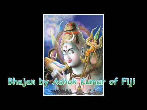 BHAJAN BY: ASHOK KUMAR OF TAVUA, FIJI ISLANDS...Shiv Shristi Ka