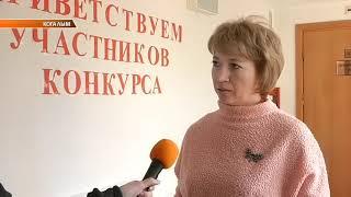 Конкурс педагогов - Инфосервис