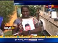 Scam | Mefma and Bank Officials Cheated 2 Crore Rupee of Dwcra Women | At Chirala