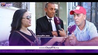 بالفيديو..لموت ديال الضحك بعدما سولنا المغاربة علاش اليوم عطلة؟ | نسولو الناس