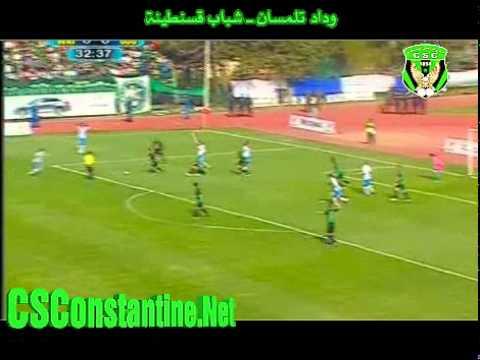 WAT vs CSC Coupe d'Algérie : Première mi-temps : Part 02