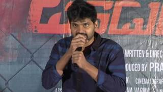 Appatlo-Okadundevadu-Movie-Success-Meet