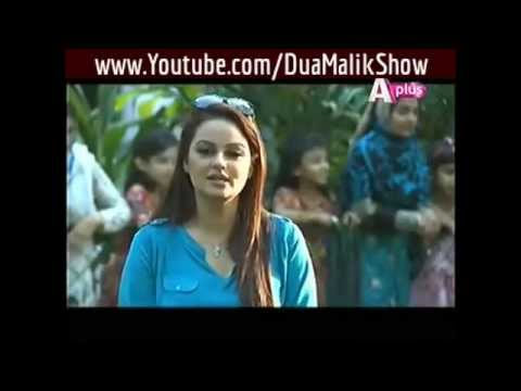 Meri Subah Haseen Hai , Full ,19th June 2014 , (Visit Of Lahore Zoo Exclusive)