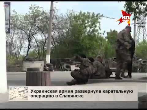 Ukraine Slavyansk. After Combat. 05.05.2014