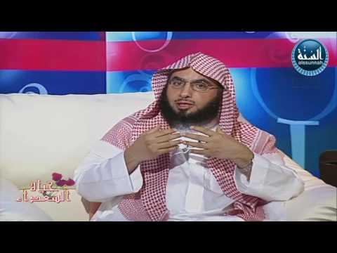 منهجية الإسلام لنظرة المسلم إلى الحياة | الجزء الرابع