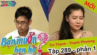 Cô gái có hình xăm và kết quả một cuộc hẹn hò.. bất ng� | Tín Thành - Thanh Phương | BMHH 289 😘