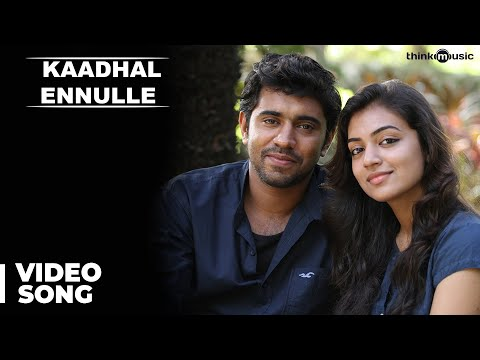 Kaadhal Ennulle Tamil HD Video Song