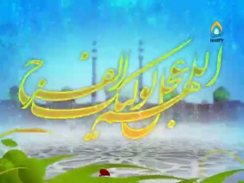 Channel ID - Hadi TV Imam Zamana Aaj