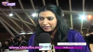 دنيا بوطازوت تغادر مهرجان مراكش بسبب وعكة صحية | خارج البلاطو