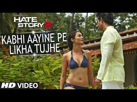 Kabhi Aayine Pe