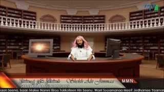 Muslim Media Network episode 1. MMN sagantaa Jalqabaa.