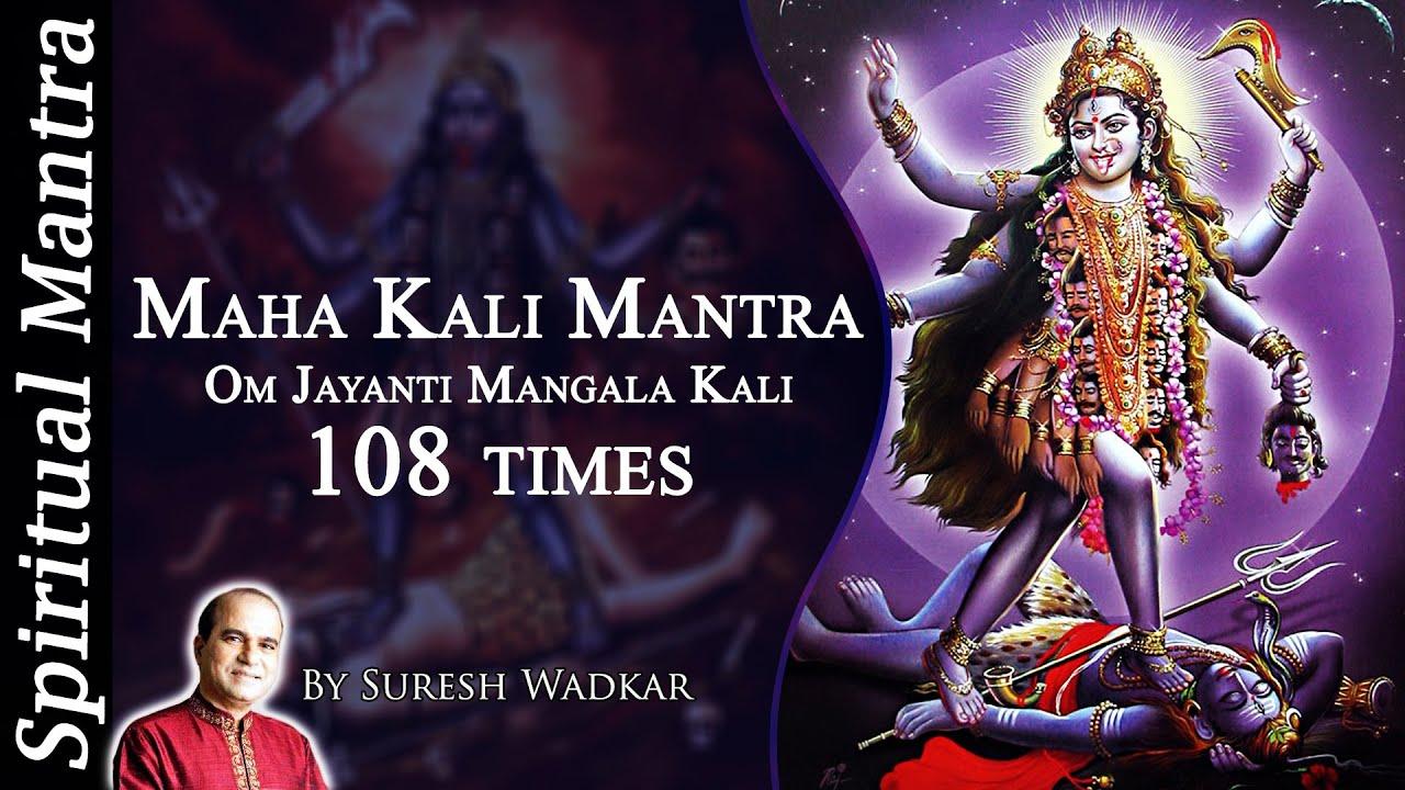 Mahakali Mantra Mahakali Mantra - YouT...