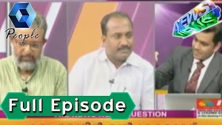 Discussion on Last cabinet of UDF govt 2016