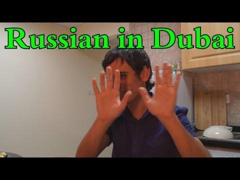 русские в дубае знакомства