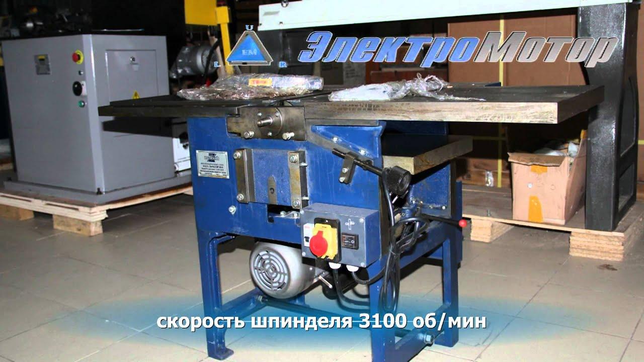 станок токарно винторезный 16б16кп