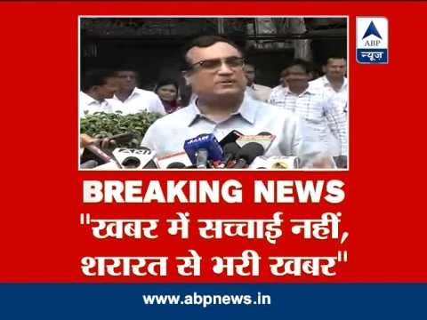Ajay Maken denies reports of Priyanka campaigning in 2014, lashes out at media
