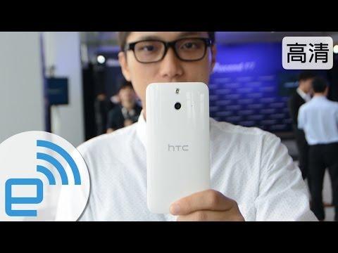 HTC One 時尚版(E8)中文動手玩(國語) | Engadget 中文版
