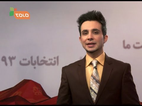 Afghan Star Season 9 - Elections 2014 Promo.2