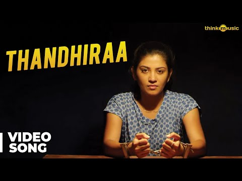 Thandhiraa Video Song From Adhe Kangal