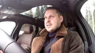 Grand тест. Вып. 059. Jaguar F-pace S. Авто Плюс ТВ