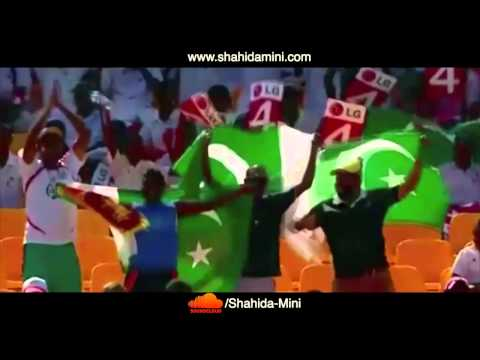 Shahida Mini - Chakkay Pe Chaka - Official Cricket Song
