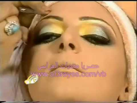 Maquillaje Arabe 1-2