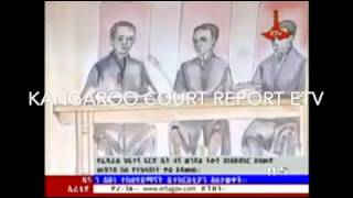 Ba Zarew Ya April 10 2014 Ya Kangaro Court ETV Endih zegbew