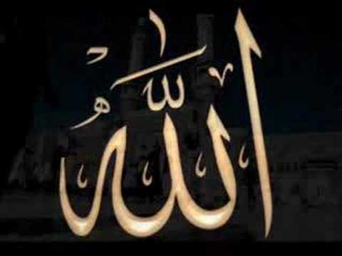 ALLAH HOO Qari Waheed Zafar Qasim