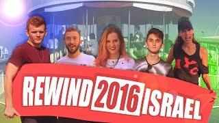 Rewind 2016 Israel | הדובים
