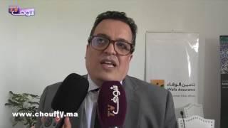 النشرة الاقتصادية : 13 أبريل 2017 | إيكو بالعربية