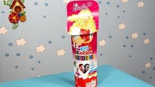 Kinder Suprise / Kinder Niespodzianka Barbie I Can Be