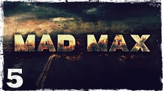Mad Max. #5: В поисках лома.