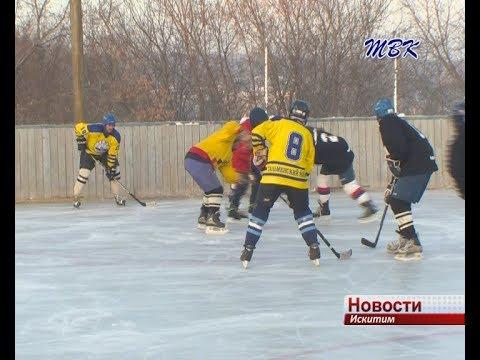 Рождественский турнир по хоккею прошел в Искитиме