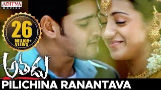 Athadu Video Songs Pilichina Ranantava Song Mahesh