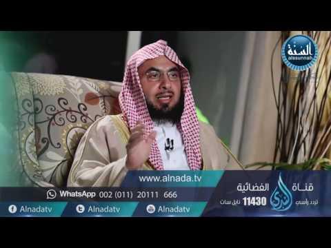 الحلقة العشرون - نهج النبي صلى الله عليه وسلم في الدعوة