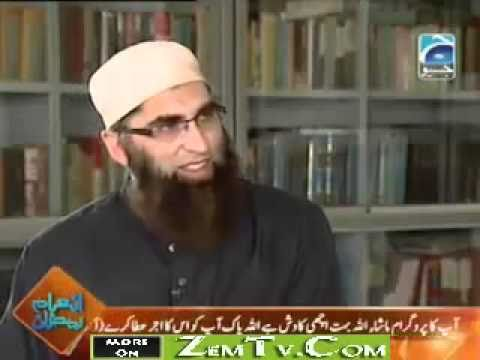 Allama Ghulam Rasool Saeedi in Hayaa Alal Falah with Junaid Jamshed 5th September 2010 Part 3