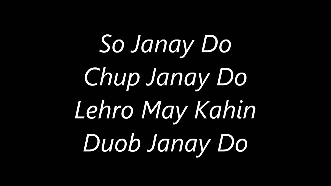 Atif Aslam's Jal Pari 's Lyrics - YouTube