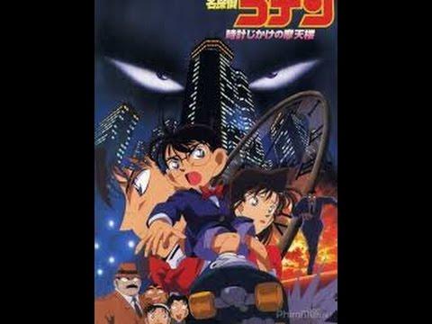 Thám Tử Lừng Danh Conan Movie 1 Quả Bom Chọc Trời Vietsub