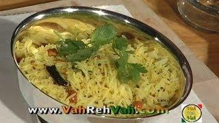 Lime Or Lemon Rice By VahChef @ VahRehVah.com