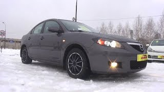 2007 Mazda 3. Start Up, Engine, and In Depth Tour.. MegaRetr